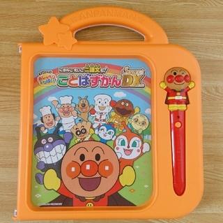 アンパンマン(アンパンマン)のアンパンマン☆ことばずかん Super DX(知育玩具)