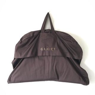 グッチ(Gucci)のGUCCI  グッチ ガーメントケース(その他)