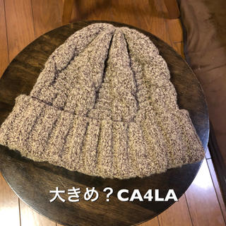 カシラ(CA4LA)の日本製カシラ CA4LA メンズ レディース ニット帽 大きめ?(ニット帽/ビーニー)
