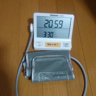 パナソニック(Panasonic)のパナソニック血圧計(体重計/体脂肪計)