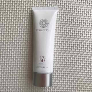 パーフェクトワン(PERFECT ONE)のパーフェクトワン UV(日焼け止め/サンオイル)