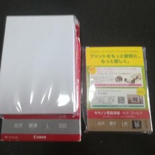 キヤノン(Canon)のキャノン写真用紙(写真)