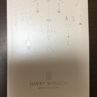 ハリーウィンストン(HARRY WINSTON)のHARRY WINSTON bridal collection (その他)