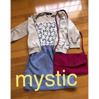 ミスティック(mystic)のミスティック ワンピース 定価8925(ひざ丈ワンピース)