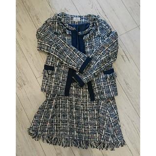 ランバンオンブルー(LANVIN en Bleu)のスーツ セットアップ ジャケット スカート(スーツ)
