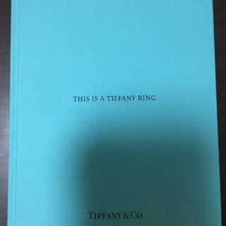 ティファニー(Tiffany & Co.)のThis is a TIFFANY RING(その他)
