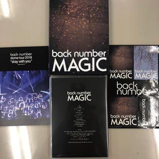 バックナンバー(BACK NUMBER)のback number MAGIC 初回限定版A(ポップス/ロック(邦楽))