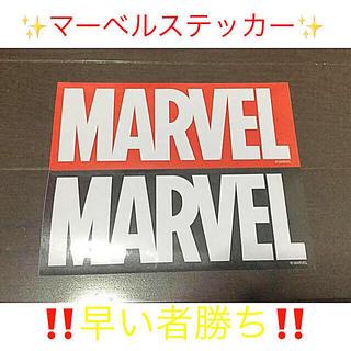 マーベル(MARVEL)の✨ MARVEL ステッカー ✨(アメコミ)