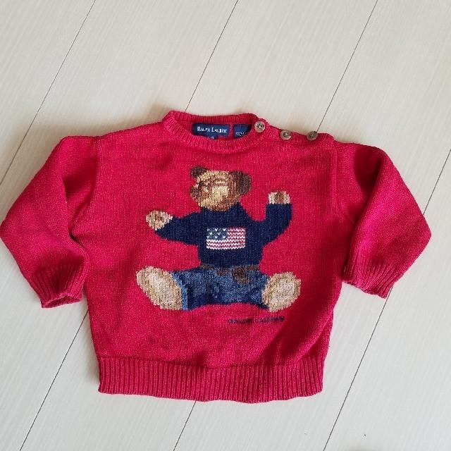 5527759301912 POLO RALPH LAUREN(ポロラルフローレン)のラルフローレン ベア コットン セーター 80㎝