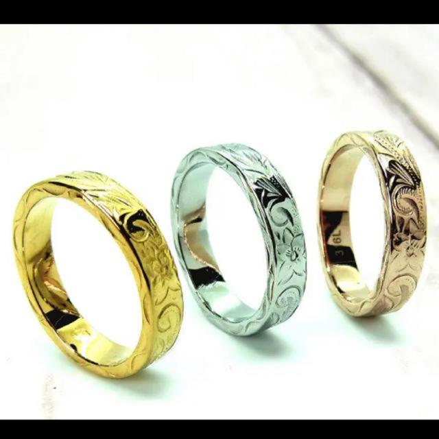 ゆー様専用♡ レディースのアクセサリー(リング(指輪))の商品写真
