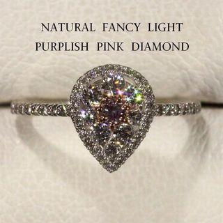 PT/K18ナチュラルファインシ-ライトパーピリッシュピンクダイヤモンドリング(リング(指輪))