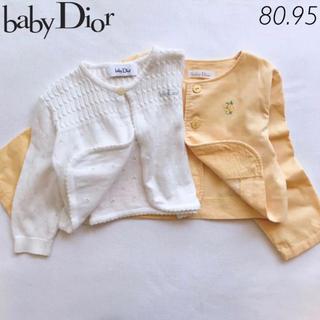 ベビーディオール(baby Dior)の【2点】80 95 ベビー ディオール ボレロ カーディガン 日本製 フォーマル(カーディガン/ボレロ)