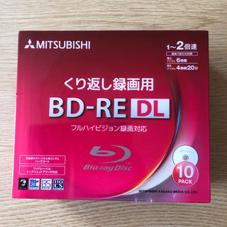 ミツビシ(三菱)のブルーレイ 録画用ディスク  50GB(その他)
