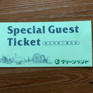 ☆グリーンランド 株主優待券 チケット2枚☆(その他)