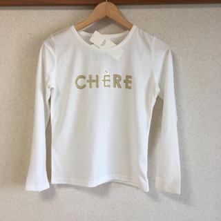テチチ(Techichi)の☆chizu様専用☆【新品未使用】Te chichi  長袖Tシャツ 白 (シャツ/ブラウス(長袖/七分))