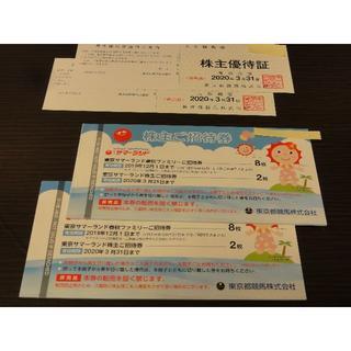 ■東京都競馬 株主優待 株主ご招待券 2セット 送料無料■(プール)