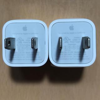 アイフォーン(iPhone)のUSBコンセント iPhone正規品(変圧器/アダプター)
