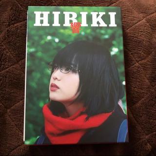 響-HIBIKI- 豪華版('18映画「響-HIBIKI-」製作委員会)〈3枚…(日本映画)