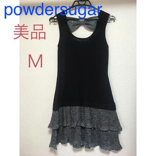 パウダーシュガー(POWDER SUGAR)のpowdersugar ニットワンピース(ミニワンピース)