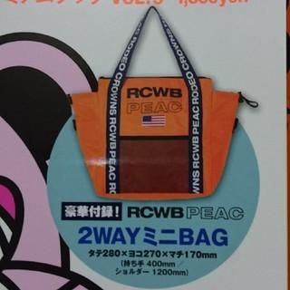 ロデオクラウンズワイドボウル(RODEO CROWNS WIDE BOWL)のロデオクラウンズ プレミアムブック限定版の付録 2WAYミニバッグ(ショルダーバッグ)
