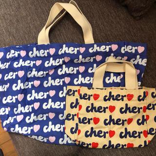 シェル(Cher)のcher トートバッグ 2点セット(トートバッグ)