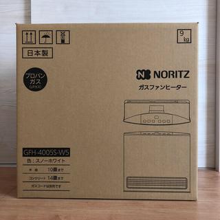 ノーリツ(NORITZ)の新品未使用 ガスファンヒーター GFH-4005S(ファンヒーター)