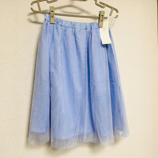 【新品未使用】チュールスカート フレアスカート 水色(ひざ丈スカート)