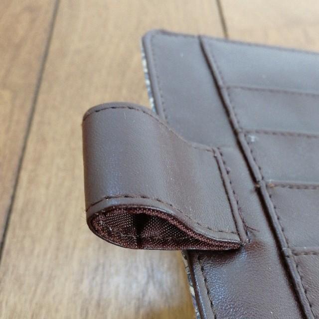 mina perhonen(ミナペルホネン)のほぼ日手帳 カバー 2011 ミナペルホネン メンズのファッション小物(手帳)の商品写真