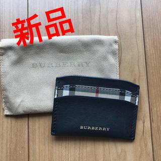 バーバリー(BURBERRY)の新品 バーバリー レザー黒 カードケース (名刺入れ/定期入れ)