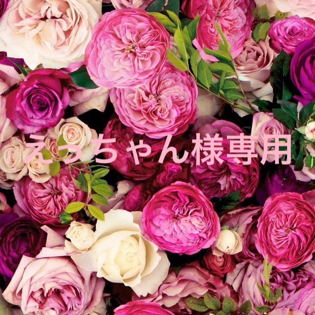 CHANEL - えっちちゃん様 専用♡CHANEL 手帳型 iPhone 7&8 ケースの通販