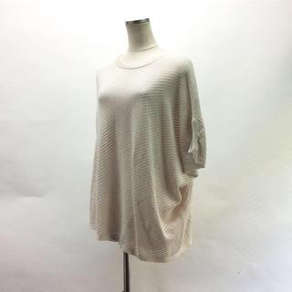 オールセインツ(All Saints)のAll saints asymmetry mèche knit (ニット/セーター)