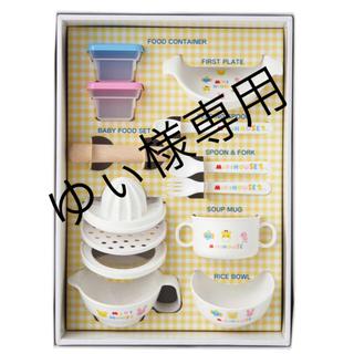 ミキハウス(mikihouse)の新品未使用☆miki  house  テーブルウェアセット(離乳食器セット)