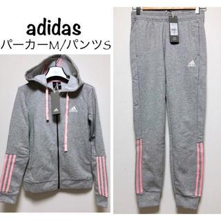 adidas - adidas アディダス ウィメンズ パーカー&パンツ