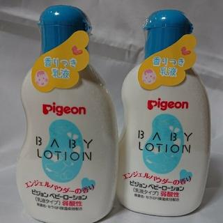 ピジョン(Pigeon)のピジョンベビーローション 2個セット(ベビーローション)