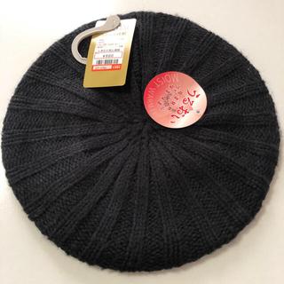 シマムラ(しまむら)の☆値下げ☆リブニットベレー帽 ブラック(ハンチング/ベレー帽)