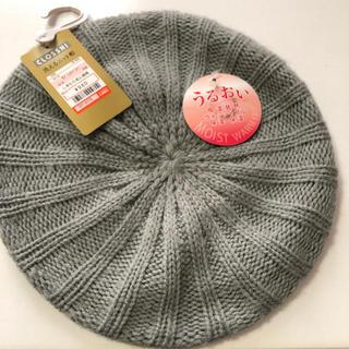 シマムラ(しまむら)の☆値下げ☆リブニットベレー帽 グレー(ハンチング/ベレー帽)