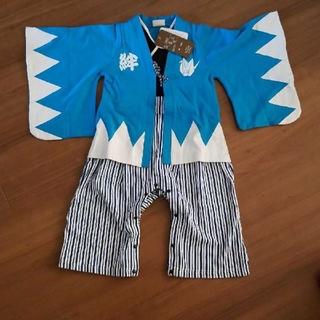 袴ロンパース 男の子 90 袴 ロンパース 初節句(和服/着物)
