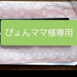 ヤクルト(Yakult)の フェイスパウダー ヤクルト化粧品(フェイスパウダー)