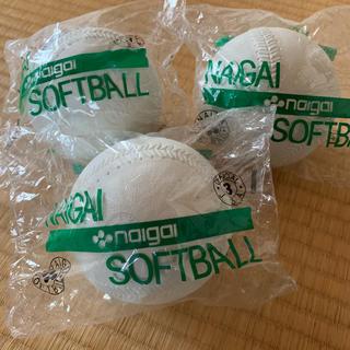 ナイガイ(NAIGAI)のソフトボール球(ボール)