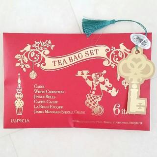 ルピシア(LUPICIA)の【新品!限定!)】ルピシアLUPICIA2018冬ティーバッグセット6種レッド(茶)
