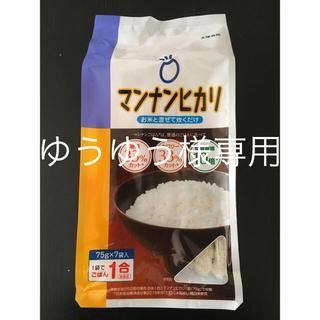 オオツカセイヤク(大塚製薬)のマンナンヒカリ 75グラム×7袋(米/穀物)