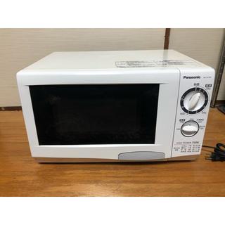パナソニック(Panasonic)のPanasonic  電子レンジ(電子レンジ)
