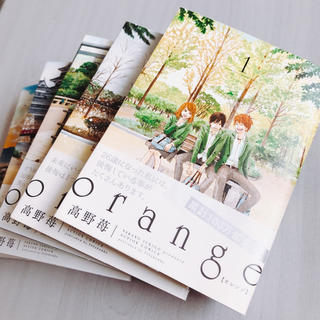 orange 【オレンジ】 1巻〜5巻(全巻セット)