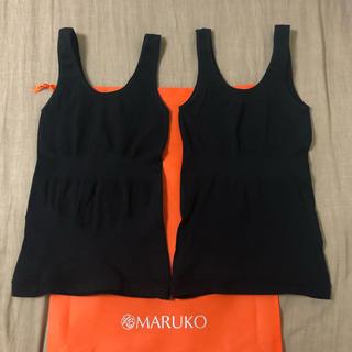 マルコ(MARUKO)のMARUKO おやすみインナー Sサイズ  2枚セット (タンクトップ)