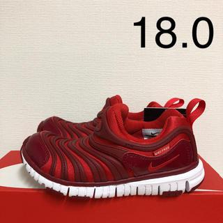 ナイキ(NIKE)のナイキ ダイナモフリー 新品 18.0 キッズ スニーカー スリッポン 赤 靴(スリッポン)