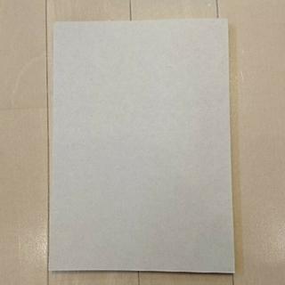 ムジルシリョウヒン(MUJI (無印良品))の無印良品 手帳 A5 フリースケジュール帳 日付なし(カレンダー/スケジュール)