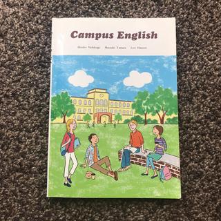 英会話  Campus  English〔CD付き〕(CDブック)