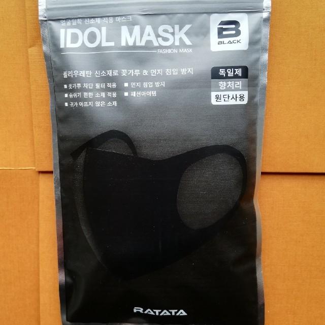 医療 マスク 販売 | 韓国アイドルマスク(Black )の通販