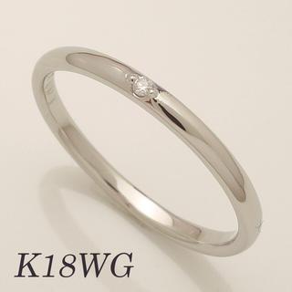 ダイヤモンドリング(指輪) ホワイトゴールド(u-115-wg)(リング(指輪))