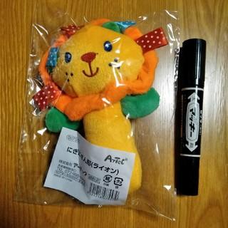 幼児教材 にぎにぎ人形(ライオン) ラトル ガラガラ(がらがら/ラトル)